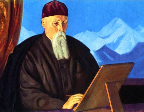 """The International Roerich price """"For  saving castles"""""""